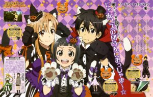 Rating: Safe Score: 26 Tags: animal_ears asuna_(sword_art_online) gothic_lolita halloween kawatsuma_tomomi kirito lolita_fashion nekomimi sword_art_online tail yui_(sword_art_online) User: PPV10