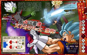 Rating: Questionable Score: 9 Tags: dragon_ball dragon_ball_super trunks vegetto zamasu User: drop