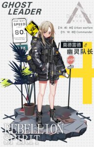 Rating: Safe Score: 14 Tags: gun hamachi_hazuki pointy_ears User: Dreista