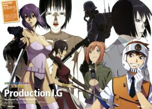 Rating: Questionable Score: 25 Tags: armor balsa blood blood_the_last_vampire cleavage crossover fuse_kazuki ghost_in_the_shell ghost_in_the_shell:_stand_alone_complex gun hadaly higashi_no_eden innocence izumi_noa japanese_clothes jin-roh kusanagi_motoko kusanagi_suito leotard megane morimi_saki naked nishio_tetsuya otonashi_saya patlabor police_uniform seifuku seirei_no_moribito sky_crawlers thighhighs uniform User: Share