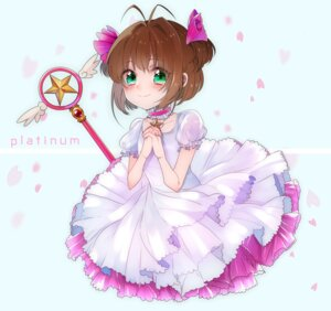 Rating: Safe Score: 18 Tags: akari_donburi card_captor_sakura dress kinomoto_sakura see_through weapon User: charunetra