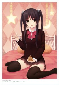 Rating: Safe Score: 62 Tags: coffee-kizoku k-books seifuku thighhighs User: WtfCakes