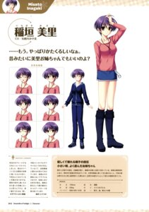 Rating: Safe Score: 7 Tags: applique inagaki_misato odawara_hakone profile_page screening tasogare_no_sinsemilla User: cellphone