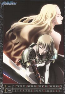 Rating: Safe Score: 7 Tags: armor calendar clare claymore sword teresa User: Radioactive