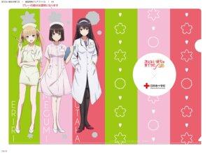 Rating: Safe Score: 35 Tags: heels kasumigaoka_utaha katou_megumi nurse pantyhose saenai_heroine_no_sodatekata saenai_heroine_no_sodatekata_fine sawamura_spencer_eriri tagme User: saemonnokami