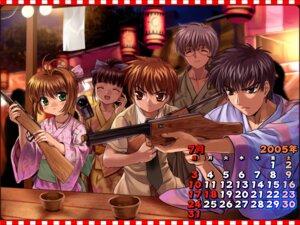 Rating: Safe Score: 7 Tags: calendar card_captor_sakura daidouji_tomoyo kinomoto_sakura kinomoto_touya li_syaoran moonknives tsukishiro_yukito wallpaper User: MugiMugi