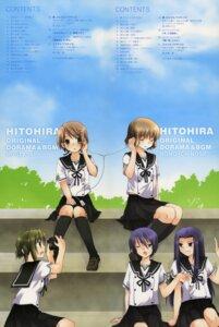 Rating: Safe Score: 4 Tags: asai_mugi hitohira ichinose_nono kirihara_izumi nishida_risaki sakaki_mirei touyama_kayo User: petopeto