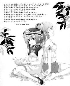 Rating: Safe Score: 4 Tags: ayami_chiha monochrome onozuka_komachi shikieiki_yamaxanadu touhou User: fireattack