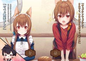 Rating: Questionable Score: 15 Tags: animal_ears komeshiro_kasu kuro_nagi_no_dungeon_master maid tagme tail User: kiyoe