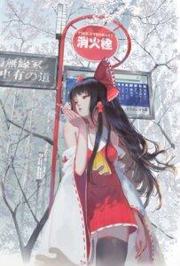Rating: Safe Score: 34 Tags: hakurei_reimu hoshimawa thighhighs touhou User: Mr_GT