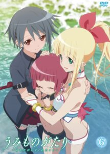 Rating: Safe Score: 16 Tags: disc_cover marin miyamori_kanon umi_monogatari urin User: blooregardo