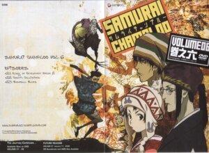 Rating: Safe Score: 9 Tags: crease disc_cover fixme fuu jin kimono megane mugen nakazawa_kazuto samurai_champloo User: majoria