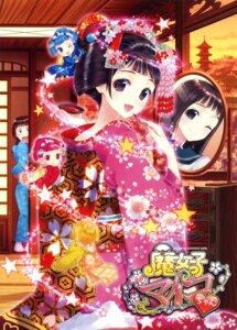 Rating: Safe Score: 29 Tags: kasukabe_akira kimono User: Twinsenzw