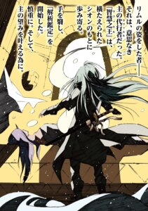 Rating: Safe Score: 3 Tags: sheets sword tagme tensei_shitara_slime_datta_ken User: kiyoe