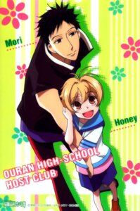 Rating: Safe Score: 7 Tags: haninozuka_mitsukuni jpeg_artifacts male morinozuka_takashi ouran_high_school_host_club User: aleshxD