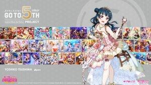 Rating: Safe Score: 16 Tags: love_live!_school_idol_festival love_live!_sunshine!! stockings thighhighs tsushima_yoshiko wallpaper User: kotorilau