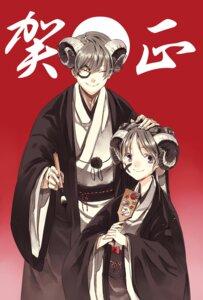 Rating: Safe Score: 5 Tags: horns kimono miya9 User: Mr_GT