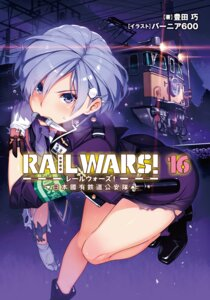Rating: Questionable Score: 27 Tags: rail_wars! torn_clothes uniform vania600 weapon User: kiyoe