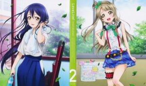 Rating: Safe Score: 31 Tags: crease disc_cover garter japanese_clothes love_live! minami_kotori nishida_asako sonoda_umi User: Radioactive
