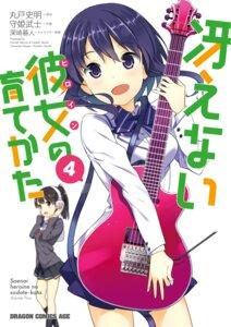 Rating: Safe Score: 34 Tags: digital_version guitar headphones hyoudou_michiru katou_megumi moriki_takeshi saenai_heroine_no_sodatekata seifuku User: blooregardo