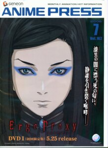 Rating: Safe Score: 2 Tags: ergo_proxy re-l_mayer User: Davison