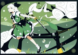 Rating: Safe Score: 50 Tags: ideolo konpaku_youmu neko_worki sword touhou User: Aurelia