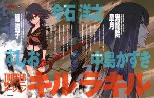 Rating: Safe Score: 19 Tags: kill_la_kill kiryuuin_satsuki landscape matoi_ryuuko seifuku sushio sword User: vkun