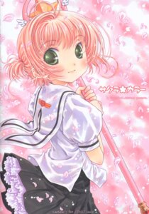 Rating: Safe Score: 19 Tags: card_captor_sakura focke_wulf kinomoto_sakura super_flat_lolinitron User: petopeto