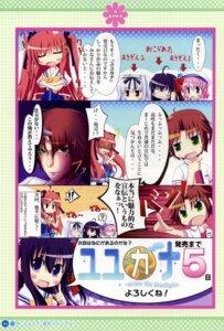 Rating: Questionable Score: 0 Tags: chibi himezono_risa kusunoki_kukune mitha nanawind takasaki_honoka yuyukana yuyuzuki_ako User: fireattack