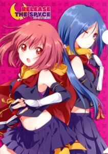 Rating: Safe Score: 27 Tags: hanzoumon_yuki minamoto_momo namori release_the_spyce User: drop