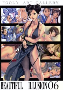 Rating: Questionable Score: 89 Tags: animal_ears areola ass breast_grab breast_hold breasts chinadress chun_li cleavage crossover dark_stalkers dress fatal_fury felicia homare homare_dou june_lin_milliam king_of_fighters minazuki_kyoko nekomimi pantsu pantyhose rival_schools rose shiranui_mai star_gladiators street_fighter street_fighter_zero_1 tail thong tiffany_lords User: Radioactive