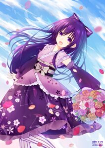 Rating: Safe Score: 46 Tags: date_a_live japanese_clothes mo_ yatogami_tooka User: kiyoe