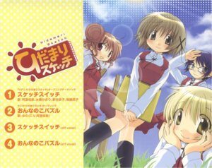 Rating: Safe Score: 1 Tags: hidamari_sketch hiro miyako sae yuno User: Radioactive