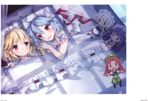 Rating: Questionable Score: 13 Tags: chibi flandre_scarlet maid neko_no_onsen nyanya remilia_scarlet sheets touhou User: Radioactive