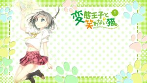 Rating: Questionable Score: 45 Tags: hentai_ouji_to_warawanai_neko kantoku seifuku tagme tsutsukakushi_tsukiko wallpaper User: SHM222