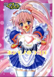 Rating: Safe Score: 2 Tags: kurumi steel_angel_kurumi User: Radioactive
