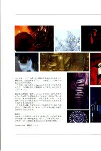 Rating: Safe Score: 2 Tags: nabeshima_tetsuhiro touhou User: Radioactive