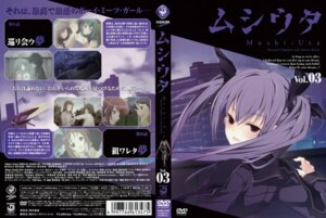Rating: Safe Score: 3 Tags: disc_cover minmin mushi_uta ruroo User: Radioactive