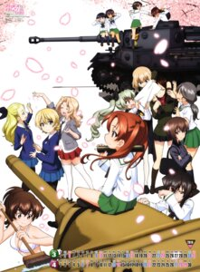 Rating: Safe Score: 14 Tags: anchovy assam bikini_top breast_hold calendar cleavage darjeeling girls_und_panzer hoshino_(girls_und_panzer) itou_takeshi kadotani_anzu katyusha kawashima_momo kay_(girls_und_panzer) koyama_yuzu megane nakajima_(girls_und_panzer) nishizumi_maho nonna pantyhose piyotan seifuku sono_midoriko suzuki_(girls_und_panzer) sweater thighhighs uniform User: drop