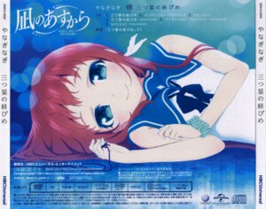 Rating: Safe Score: 23 Tags: disc_cover mukaido_manaka nagi_no_asukara User: 1161127925@qq.com