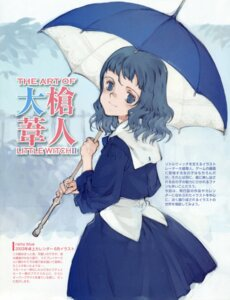Rating: Safe Score: 6 Tags: littlewitch oyari_ashito shirotsume_souwa toka_(shirotsume_souwa) User: petopeto