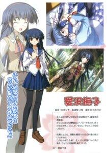 Rating: Safe Score: 6 Tags: aizawa_nadeshiko haruiro_ouse pantyhose profile_page seifuku User: admin2