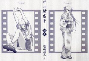 Rating: Questionable Score: 5 Tags: chouun_shiryuu ikkitousen monochrome paper_texture seifuku shiozaki_yuuji yukata User: Radioactive