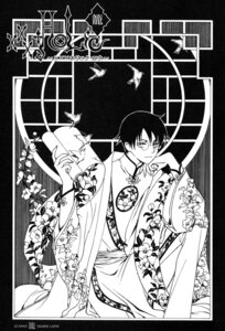 Rating: Safe Score: 1 Tags: clamp male megane monochrome watanuki_kimihiro xxxholic User: charunetra