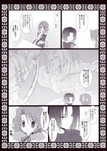 Rating: Safe Score: 2 Tags: monochrome sakuya_(utawarerumono) takanaedoko takanae_kyourin utawarerumono User: MirrorMagpie