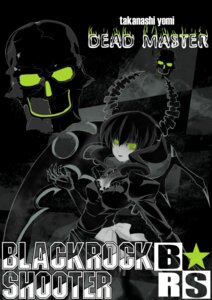 Rating: Safe Score: 10 Tags: black_rock_shooter dead_master hanayori_dandansh takanashi_yomi vocaloid User: MadMan