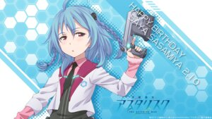 Rating: Questionable Score: 13 Tags: gakusentoshi_asterisk gun sasamiya_saya seifuku wallpaper User: AltY
