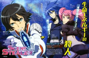 Rating: Safe Score: 16 Tags: amara_(captain_earth) captain_earth gun kodaira_yoshiyuki manatsu_daichi moco_(captain_earth) User: drop