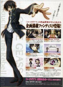 Rating: Safe Score: 9 Tags: code_geass kimura_takahiro lelouch_lamperouge male User: Hitou