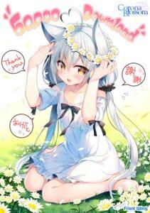 Rating: Safe Score: 63 Tags: animal_ears corona_blossom dress front_wing nanaca_mai nekomimi r-ne User: 糖果部部长